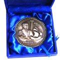 Медаль адмирал Невельской