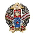 Изготовление нагрудных знаков - Нагрудный знак Профсоюз ВВС России