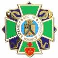 Нагрудный знак - Эпола: 6-ой окружной военный госпиталь ФПС России