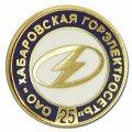 Значки Эпола Хабаровская горэлектросеть