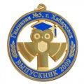 Медаль Эпола Гимназия 5 Хабаровск Выпускник 2009