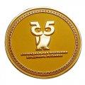Золотая медаль с золотистыми эмалями