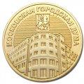 Памятная медаль Московская городская Дума