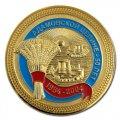 Памятная медаль 50 лет освоения Адамовской целины