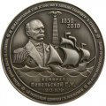 Памятная медаль эстафетного заплыва посвященного имени Невельского