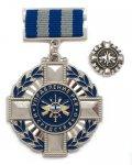 Почетная серебряная медаль и серебряный значок