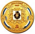 Изготовление юбилейных медалей 60 лет Хабаровского края