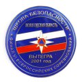 Медали МЧС России с эпоксидной смолой