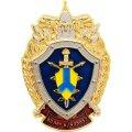 Памятный нагрудный знак 40 лет в/ч 35657 Министерства Обороны