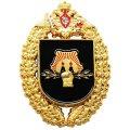 Нагрудный знак МО - Министерства обороны российской Федерации