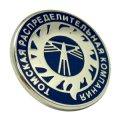 Значки Томская распределитьельная компания