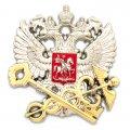 Объемные знаки с совмещением золото и серебро