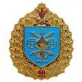 Юбилейный нагрудный знак 60 лет 343 РТП