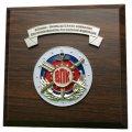 Памятная награда Военно промышленной комиссии