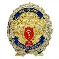 Изготовление нагрудных знаков ФСКН России 10 лет Томская область