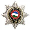 Нагрудные значки За особый вклад Союз боевых искусств республики Башкортостан