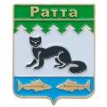 Значки с гербами РАТТА