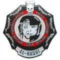 Значки Зимняя Экспедиция Обско-Угорское кольцо с покрытием черный никель