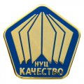 Изготовление фирменных значков с логотипом НУЦ КАЧЕСТВО