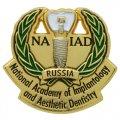 Изготовление памятных значков для стоматологического конгресса