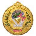 Школьные медали ВЫПУСКНИК 2015 года