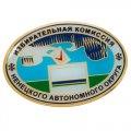 Памятные значки Избирательная комиссия Ненецкого автономного округа