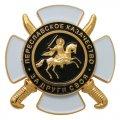 Памятный знак Переславской казачество