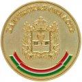 Медали За особые успехи в учении Калужская область
