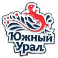 Памятные значки Южный Урал