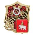 Значки к празднику Победы с гербом Пермского края - возможность вклейки любого герба