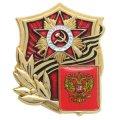 Значки к 9 Мая с гербом России