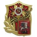 Памятные значки Отечественная война с гербом Москвы