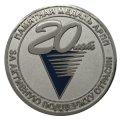 Памятная медаль АРПП 20 лет - Ассоциация распространителей печатной продукции