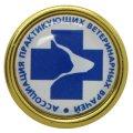 Заливной значок Ассоциации практикующих ветеринарных врачей