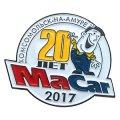 Изготовление юбилейных значков MaCar 20 лет Комсомольск-на-Амуре
